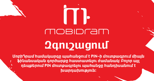 514x270_mobidram_warning_arm
